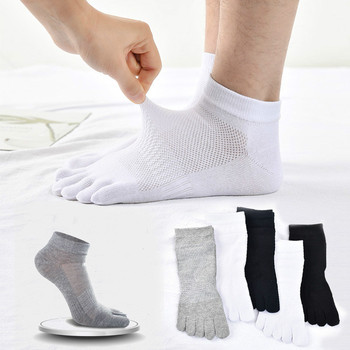 1 pair Fashion Breathable Unisex Men Women Socks Sports Ideal For Five 5 Finger Toe Shoes Sale solid Mesh socks men