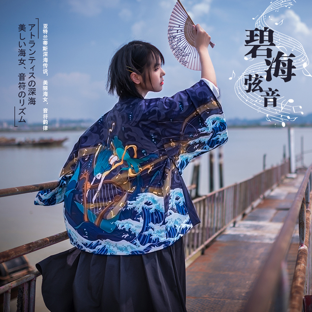 2019 Women's Shirt Japanese Kimono Cardigan Gothic Traditional Harajuku Japanese Printing Full Shirts Women Tops Ladies Clothing