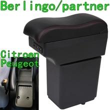 Для Citroen Berlingo подлокотник коробка peugeot partner автомобильные аксессуары оригинальная ручная коробка двойной слой заряжаемый
