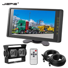 Monitor-System Reverse-Monitor Truck Camera Backup 9inch-Mirror Night-Vision for Dual-Lens