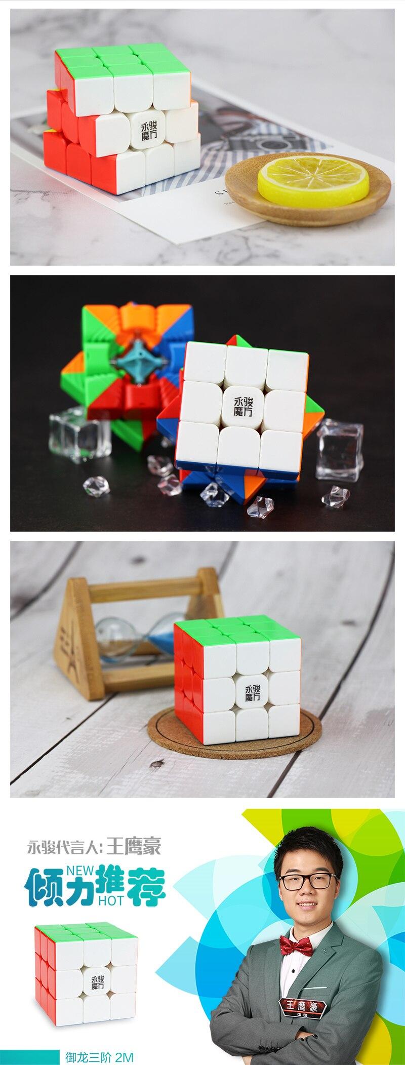 m 3x3x3 cubo mágico magnético profissional yulong