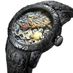 BIDEN New Fashion Sculpture Dragon Men Watches Brand Quartz Watch Exquisite Relief Creative Clock Relogio Masculino Dropshipping