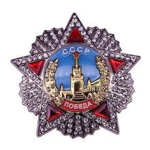 Pedido de vitória emblema soviético cccp urss prêmio medalha cópia