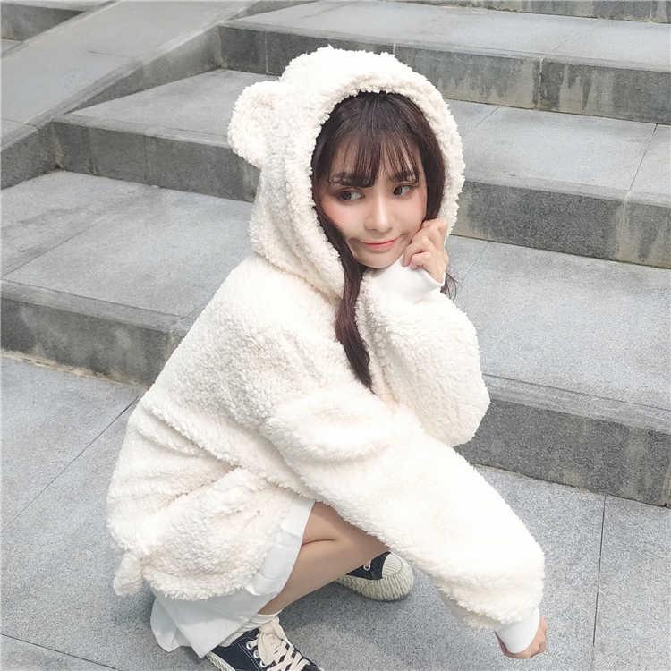 가을과 겨울 귀여운 곰 귀 후드 스웨터 여성 느슨한 한국어 플러시-긴팔 셔츠 여성