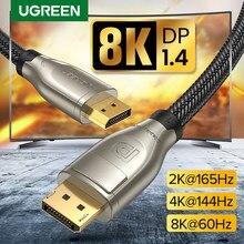 Ugreen displayport 1.4 cabo 8k 4k hdr 165hz 60hz adaptador de porta exibição para vídeo pc portátil tv dp 1.4 1.2 porta exibição 1.2 cabo