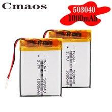 3.7v 1000mah bateria de polímero de lítio 503040 053040 baterias recarregáveis li-po para mp3 mp4 mp5 gps bluetooth diy brinquedos de áudio