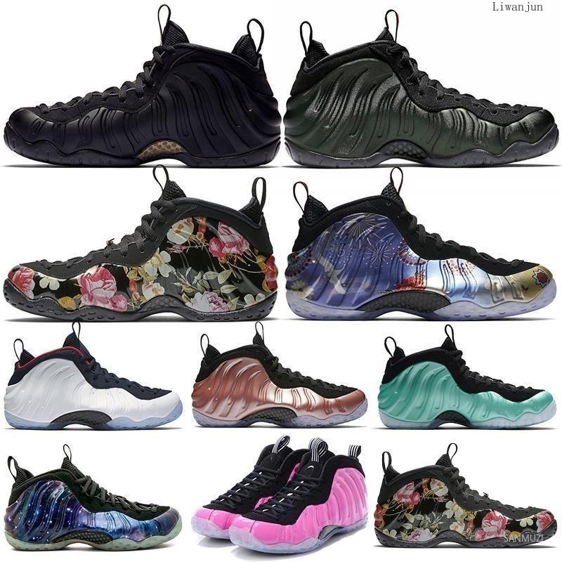 Penny Hardaway Mens Basketball Shoes