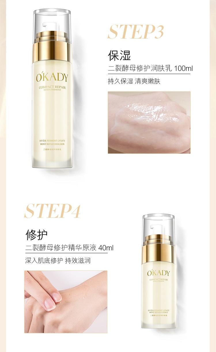 OEM Private Label skin care product Difid yeast nourishing repair six-piece moisturizing hydrating whitening set