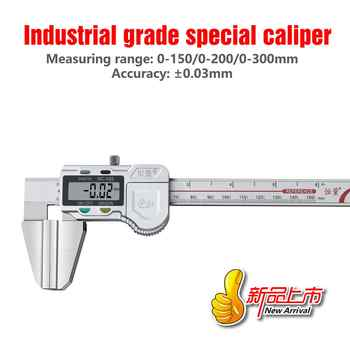 High Precision Industrial Digital Display Caliper Accurate Measuring Calipers Stainless Steel Measuring Tools 0-150MM 0-200MM - DISCOUNT ITEM  35 OFF All Category