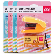 Deli 4 Color Cute Candy Stapler Set. Student Office Mini Stapler With Stapler 2017 one piece new valuable 2016 deli 0399 210 pages thick stapler hot sale random color delivery