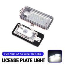 Для Audi A3 S3 A4 S4 B6 B7 A6 C6 S6 A8 S8 RS4 RS6 Q7 8E0807430A 2 шт. светодиодный номерной знак светильник