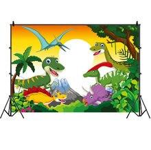 Мультяшный динозавр фото фон счастливечерние фотография Фон