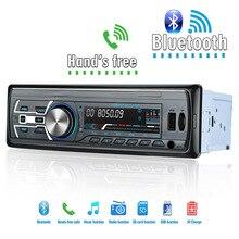 12 в 1 Din Bluetooth автомобильное радио MP3 плеер аудио стерео автомагнитолы Поддержка SD/FM/AUX/USB BY001