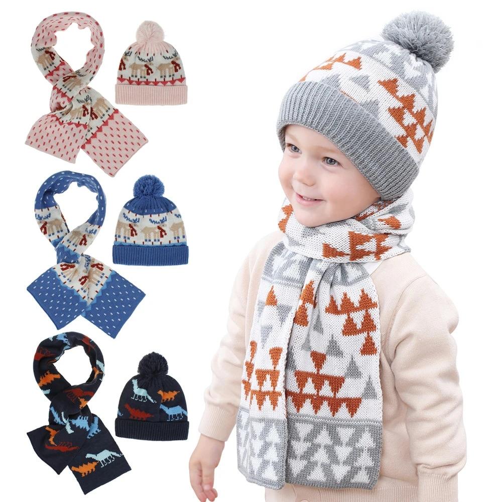 Boys Girls Kids Babys Double Knitted Beanie Hat Hats Cap Scarves Set 2 Pom Pom
