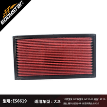 EDDYSTAR High Quality Car Air Filter For  Bora 1.8-1.6 1.9 diesel version T GOLF Beetle Bora 1.4T 1.8 LaVida 1.4T  2011-2014 цена