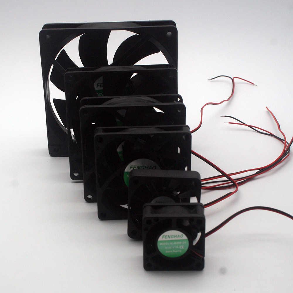 Chłodnicy wentylator drukarki 4020 5010 6015 6025 7015 8025 9225 12025 60x60 40MM50MM70MM80MM92MM120MM 2 drutu łożyska wentylator chłodzący DC12v24v