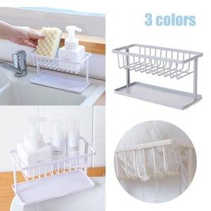 NEW Fashion Sink Shelf Soap Sponge Drain Rack Bathroom Holder Kitchen Storage Suction Cup Organizer Sink kitchen Accessories new