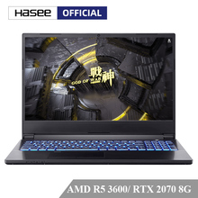 Hasee A7000 Laptop für Gaming(AMD Ryzen 5 3600 + RTX2070 8G GDDR6/8GB RAM/512SSD/15.6
