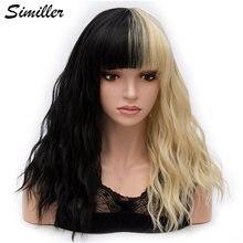 Similler Женские синтетические парики для косплея среднего размера