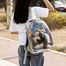 New Laser Cat Bag Space Capsule Pet Backpack Outing Portable Dog Panoramic Breathable