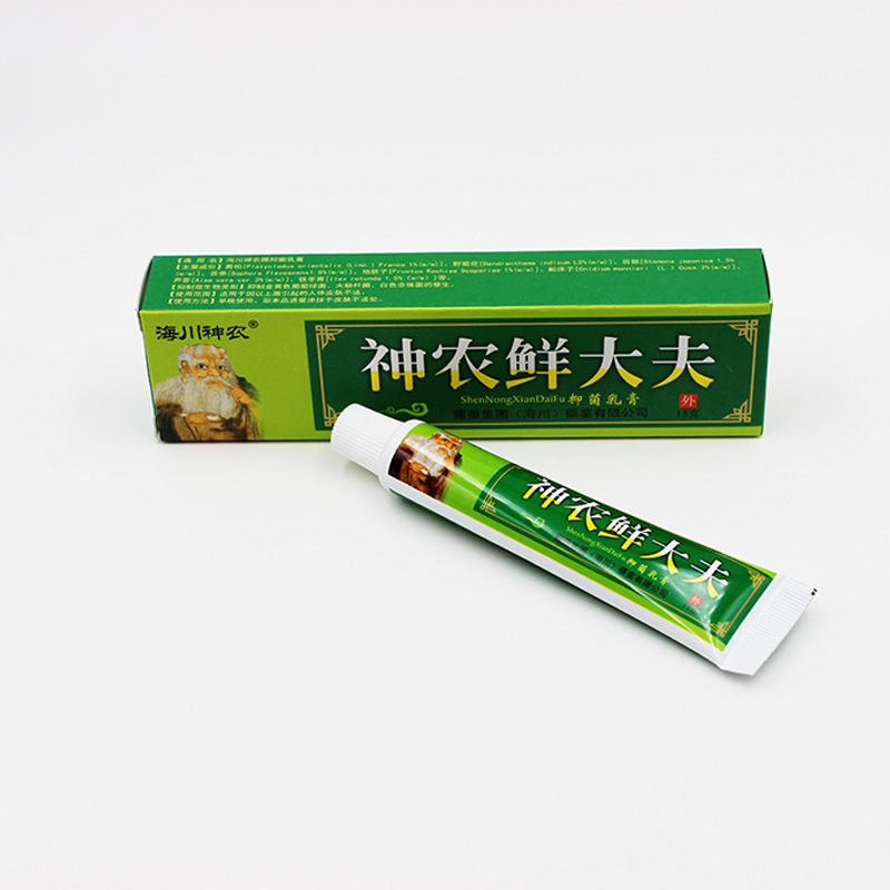 New 2019 Natural Chinese Medicine Herbal Anti Bacteria Cream Psoriasis Eczema Ointment Treatment High Quality Herbal Cream in Patches from Beauty Health