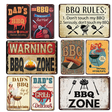 BBQ Zone Metal Sign Vintage Yard & Garden Decoration Plaque Barbecue Rules Slogan Kitchen Decor Poster Wall Stickers Plates