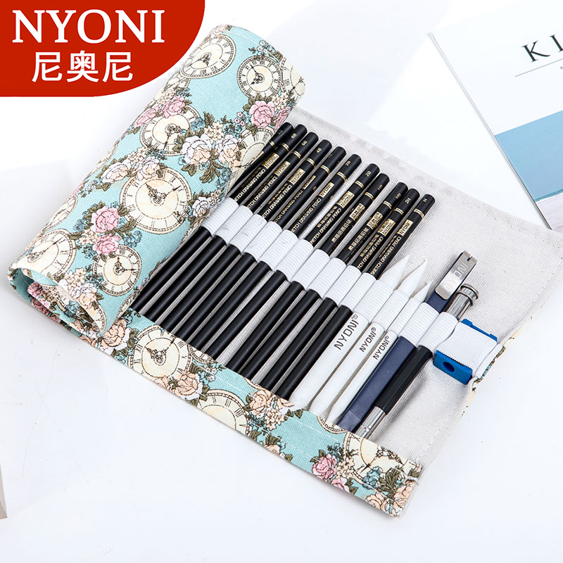 30Pcs Sketch Pencil Set Charcoal Full Set Of Student Entry Tools Painting Professional For Painter Beginner Drawing Art Supplies