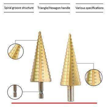 4-12mm 4-20mm 4-32mm Step Cone Drill Bit Hole Cutter Dint Tool Hex Shank Step Drills shank Coated Metal Drill Bit