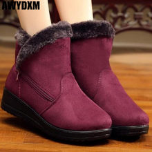Women boots winter ladies Suede Plus velvet warm flat Booties fashion slip on Side zip Old man snow boot woman casual shoes Z504(China)