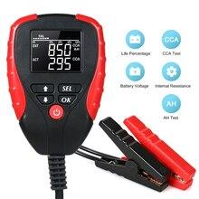 Probador de batería de coche Digital, 12V, con AH CCA, voltaje de reparación, batería, carga electrónica, medidor de batería, herramienta de diagnóstico