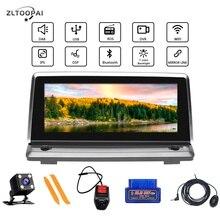 Radio Multimedia con GPS para coche, Radio con reproductor, Android 10,0, SWC, navegador estéreo, navegación satélite