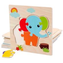 Деревянная 3D головоломка-головоломка для детей, детские Мультяшные животные/дорожные пазлы, обучающая игрушка, детская игрушка, деревянная головоломка, маленький размер 15*15 см