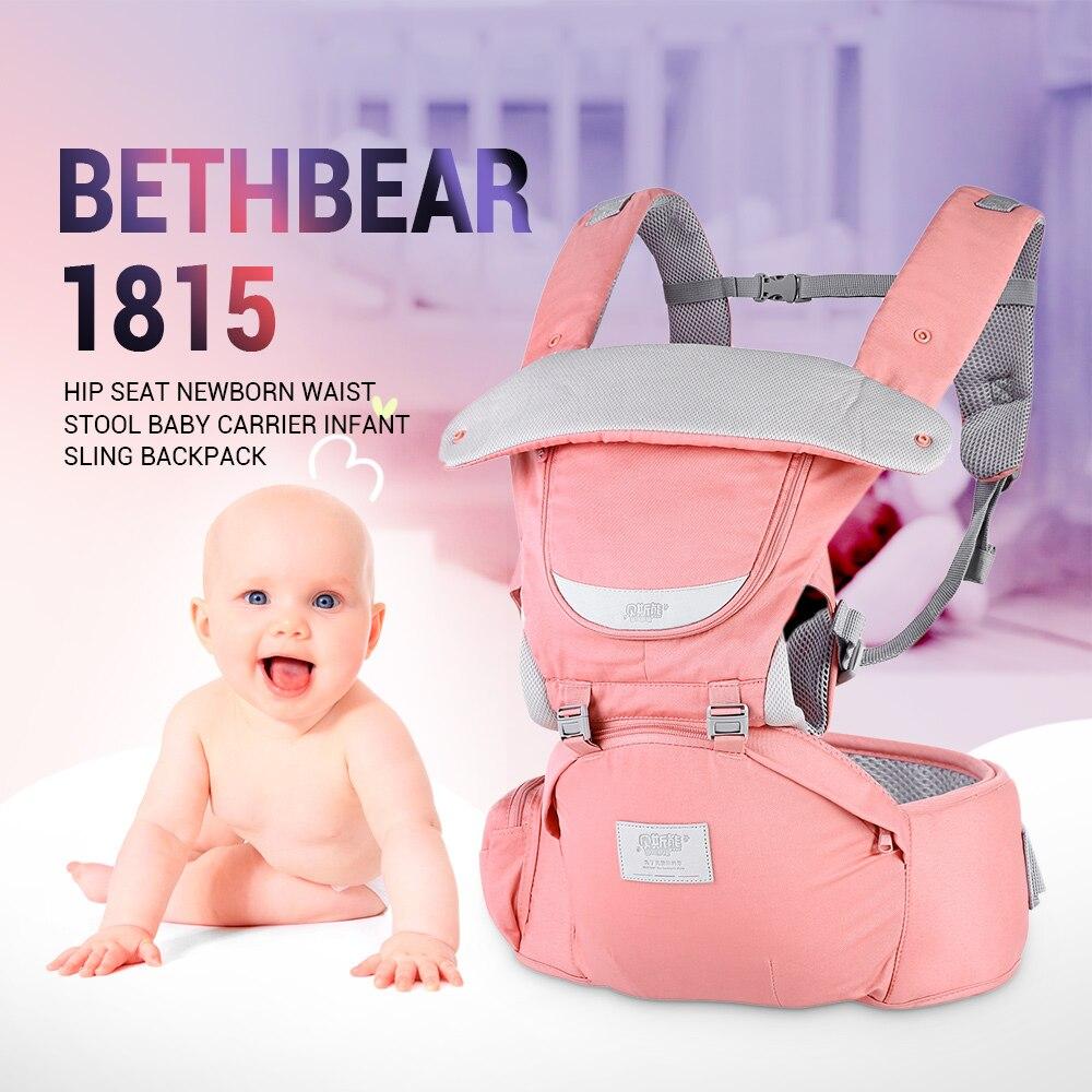 2019 neue Bethbear 0-36 Monate Baby Träger 3 In 1 Einstellbare Hip Sitz Neugeborenen Taille Hocker Baby Träger infant Sling-Rucksack