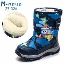 MMnun أحذية الأطفال 2018 الفتيان الشتاء الأحذية الدافئة الأطفال الثلوج المضادة للانزلاق الشتاء الأحذية الفتيان حجم 27 32 ML9764