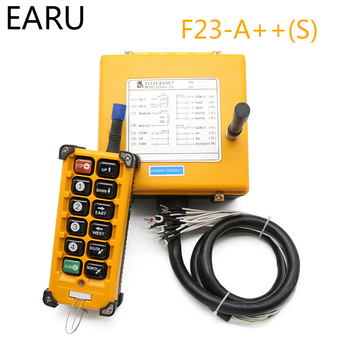 Industrial Wireless Radio Remote Controller Switch 1receiver+ 1transmitter Speed Control Hoist Crane Control Lift Crane F23-A++S