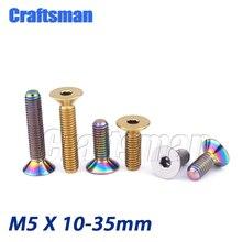 1 шт. Титан Ti M5 x 10, 12, 15, 20, 25 35 мм шестигранный ключ без каблука с потайной головкой болт с головкой