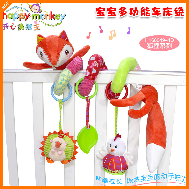 HAPPY Monkey Baby Toys Animal Baby Crib Part (Activity Spiral) 0-1-Year-Old Pacify Bed Around Infant Car Hanging Chuang Gua Jian