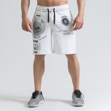 Summer Men Sweatpant Quickly Dry Letter Printed Sport short Casual Jogging Running Fitness Workout Trousers Sportswear