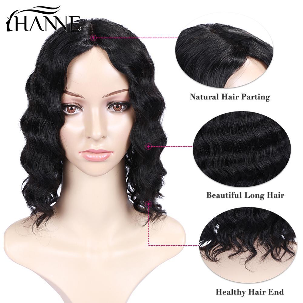 Short Brazilian Lace Front Middle Part Human Hair Wigs Bob Wig Deep Wave Remy Lace Wig For Black Women Natural Black HANNE