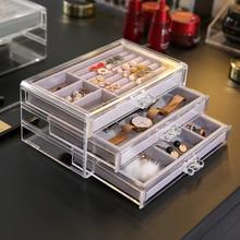Caja de almacenamiento de joyería a prueba de polvo, expositor de reloj colgante para mujer, estante de exhibición, caja de joyería para pendientes, collar, YSUMI