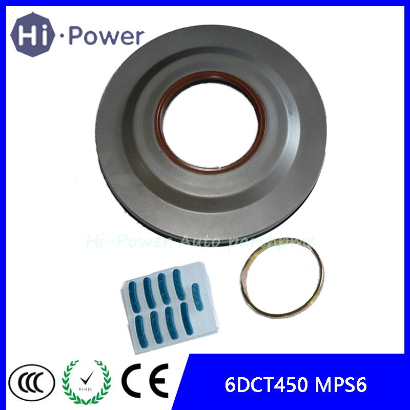 MPS6 6DCT450 Automobile Transmission Gearbox Cover Seal Powershift  Piston Clutch Repair Parts  For Volvo