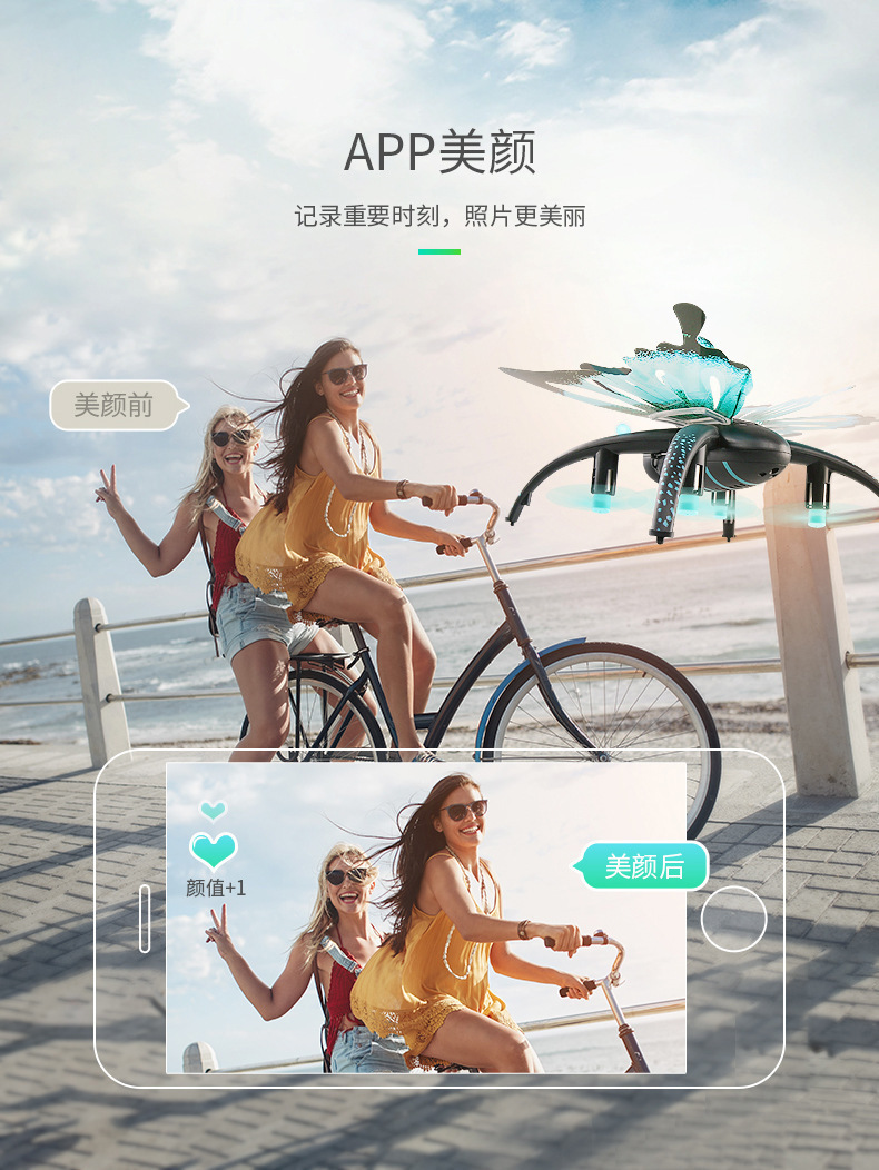 Jjrc H42wh Remote Control Butterfly Aircraft With High WiFi Real-Time Image Transmission Photo Shoot Camera Unmanned Aerial Vehi