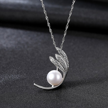 S925 Pure Silver Necklace 9-9.5mm Natural Freshwater Pearl Pendant Jewelry Wholesale for Women Wedding Gift