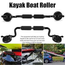 Universal Heavy Duty Kayak Roof Rack for Boat, Surfboard, Boat Lifter Suction Cup Holder for Mounting Kayaks and Canoe Tops