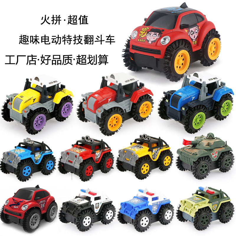 [Rush Specialized] Children Flipping Toy Car Electric Stunt Car Cartoon Educational Dumpers Douyin Heat-