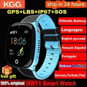 Image 1 - HW11スマート腕時計キッズgps bluetooth歩数計ポジショニングIP67防水時計の子供安全スマートリストバンドアンドロイドios