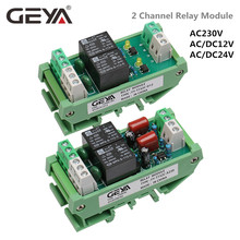 GEYA Din Rail Mounted 2 Channel Relay Module DC 24V 12V 230VAC Intermediate Power Relay Control Module free shipping 2pcs lot 55 34 8 230 0040 230vac original italian intermediate relay