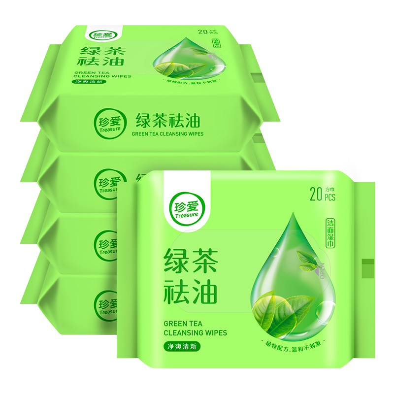 5 Bags 100 Count TotalTreasure Green Tea Extract Facial & Hands Wipes Nonwoven Wet Tissue