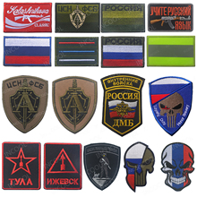 Russian Flag Embroidered Patches Army Military Skull Morale Patches Tactical Emblem Appliques Russia Soldier Embroidery Badges embroidered patches united states montana state flag patch tactical 3d national flags army armband badge