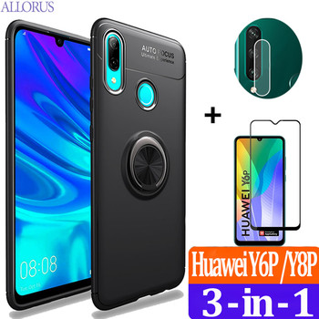 3-in-1 luxury Phone Case For Huawei Y6P 2020 Case Ring Stand Holder Case+Glass+Camera,Soft Matte Silicone Original Back Protective Cover Hawei Y6 2018 Y5 P Smart Z 2019 Y7P Y8P Ring Magnetic Case